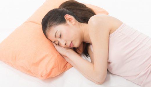 枕の悩みの参考に。実は枕が悪いのではなく首だった。