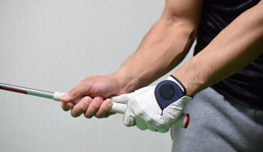 ゴルフ肘 / 肘の内側の痛み