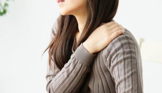 寝違え / 首の痛み