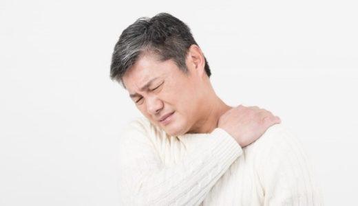 頚椎症 / 手のシビレ・首の痛み
