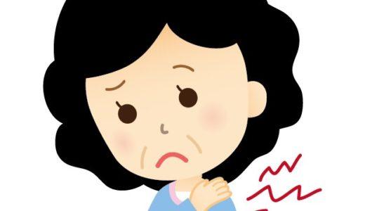 肩関節周囲炎 / 肩の痛み
