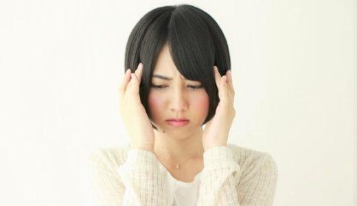 バレ・リーウー症候群 / 頭痛・めまい・手のだるさ