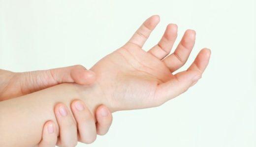 ばね指( 弾発指 )/ 指の曲げ伸ばし時の引っかかり
