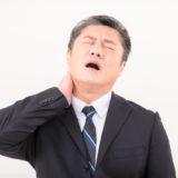頚椎症性神経根症 / 首、肩の痛み・手のしびれ