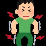 バージャ病 (ビュルガー病) / 手足のしびれ、血流障害