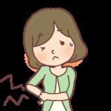 腰椎椎間板ヘルニア / 腰の痛み 足のしびれ