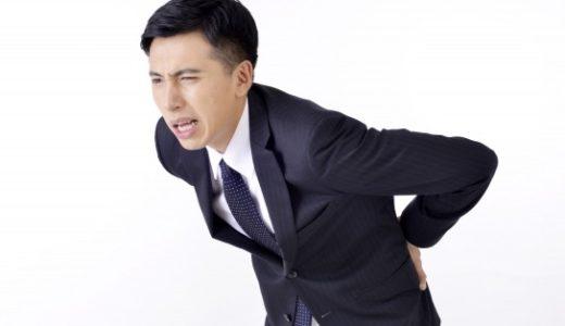 筋・筋膜性腰痛症(筋性腰痛症)/ 腰の痛み