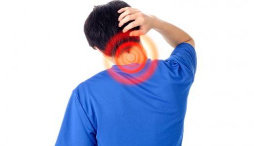 頭痛・後頚部痛・発熱は髄膜炎の危険性大!
