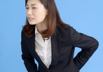 急性腰痛症 (ぎっくり腰) / 腰の痛み