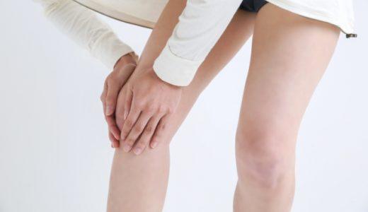膝の内側が痛む鵞足炎とは?関節症との違いなど
