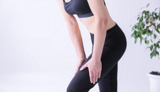 太ももの外側に痛みやシビレが出る原因と治療法