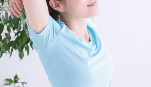 肩を回すと音が鳴る原因と治療法