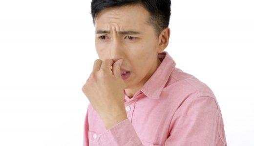 鼻血の原因は?止まらない時の対処法と治療法