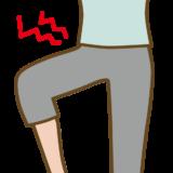 足の付け根がズキっと痛む「股関節唇損傷」の症状と治療法