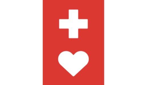 ハートと十字が書いてある赤い「ヘルプマーク」をご存知ですか?
